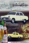 DDR-Pkw-Modell Dampfbrauerei Thum - Thumer Lager Nr. 26 Wolga Limousine Taxi