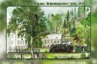 "Blechschild ""Thumer Schmalspurnetz Nr. 2 - Marnermühlenbrücke Thum um 1964"""